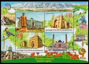 2017 Kazakhstan 1043-44/B98 Dzhambul region