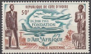 Ivory Coast #C18  MNH F-VF  (SU3049)