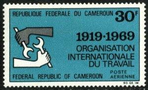 CAMEROUN #C133, MINT NH - 1969 - CAM003