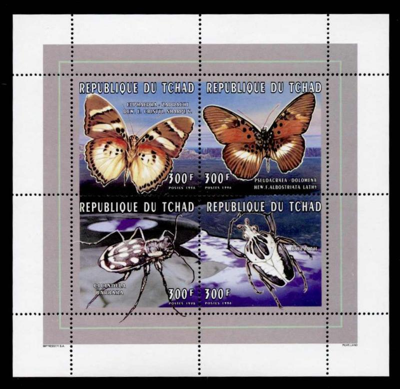 Chad 681 MNH Insects, Butterflies