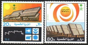 Saudi Arabia. 1984. 784-85. Technology, solar panels, energy. MNH.