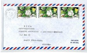 CM159 1989 *CAMEROON* Air Mail MIVA Missionary Cover