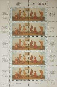 O) 1986 VENEZUELA, CHRISTMAS - CRECHE FIGURES BY ELIECER ALVAREZ - SHOWN - VIRGI
