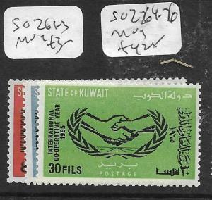 KUWAIT  (P0805B)  ICY SG 264-6  MOG