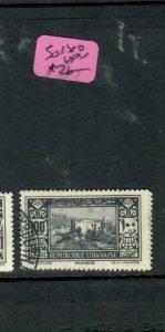 LEBANON (P0609B)   100P       SG  180   VFU