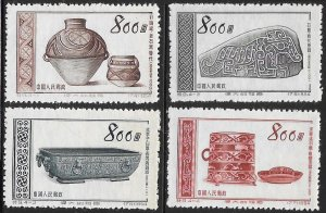 People's Republic of China 225-228 Unused/NGAI - Pottery, Neolithic Period