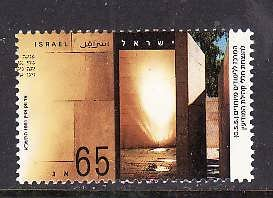 Israel-Sc#1080 -unused NH set-Intelligence Services Memorial-1991-