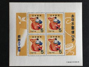 1959 JAPAN New Year's Lottery Souvenir Sheet of 4 stamps Sc# 662 MNH