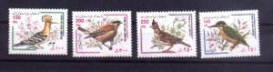 024503 BIRDS set of 4 stamps MNH#24503