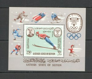 NW0201 1967 SOUTH ARABIA SPORT OLYMPIC GAMES GRENOBLE 1968 BL7A MICHEL 12 € MNH