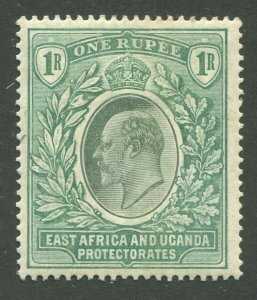 EAST AFRICA & UGANDA PROTECTORATES #25 MINT