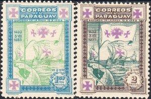 Paraguay #330-337  MNH