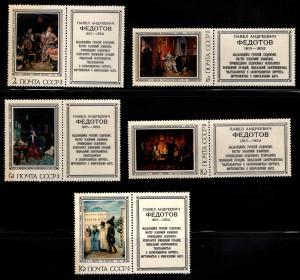 Russia Scott 4454-4458 MNH** 1975 Art set with labels