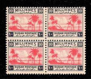 South Sudan 1941 Tuti Island 10m BLOCK 4 SG 86 mint CV £120