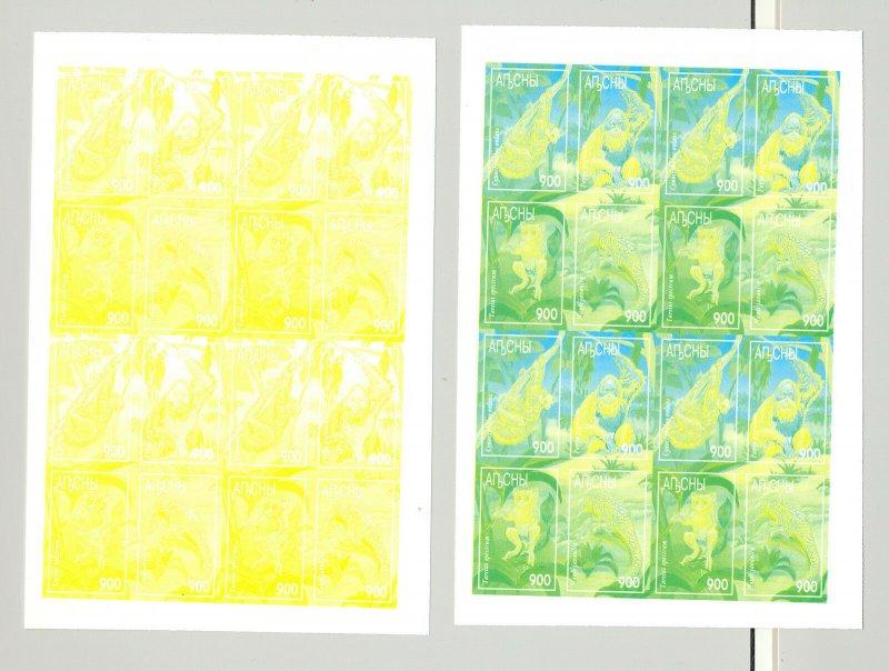 Abkhazia (Georgia) 1997 Asian Animals 4v in 1v M/S of 16 x 4v Progressive Proofs
