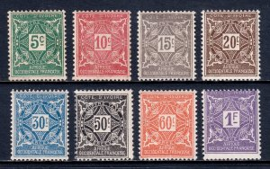 Ivory Coast - Scott #J9-J16 - MH - Pulled perf #J14, most with DG - SCV $5.60