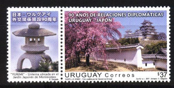 URUGUAY 2011 JAPAN DIPLOMATIC RELATIONS ARCHITECTURE FLOWER TREE yv 2516 MNH