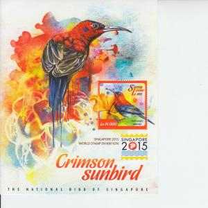 2015 Sierra Leone Singapore 2015 Sunbirds SS (Scott 3341) MNH
