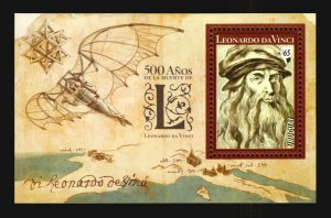 Leonardo Da Vinci 500th anniversary art painter aircraft map Uruguay 2019 MNH ss