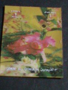 UMM AL QIWAIN STAMP-COLORFUL 3D-RARE STAMP-LOVELY FLOWER MINT STAMP- VF