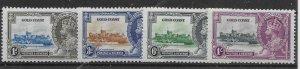 GOLD COAST SG113/6 1935 SILVER JUBILEE SET MTD MINT