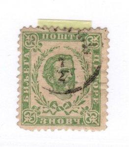 Montenegro #9 Used - Stamp CAT VALUE $6.00