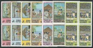 TOKELAU 1976 Definitive set in blocks of 4 MNH.............................41656