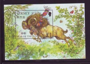Jersey Sc 1070 2003 Year of the Ram stamp souvenir sheet mint NH