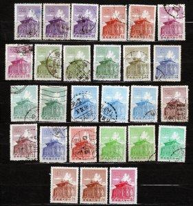 J23053 JLstamps 1960-4 various taiwan china used chu kwang tower 3 bottom mng #