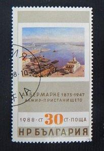 Bulgaria (R-334)