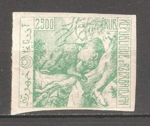 Soviet Azerbaijan 1922,2500 Rub Bear Local Cinderella-Fantasy Issue,Mint*OG
