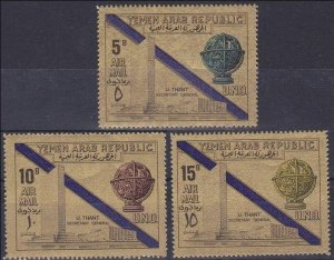 1969 Yemen YAR 811-813gold 20 years of the UNO 9,00 €