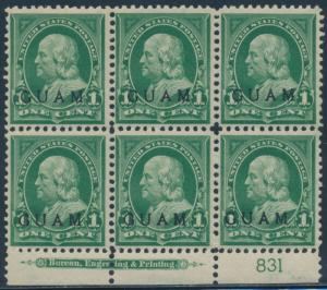GUAM #1 PLATE NO. BLOCK OF 6 VF+ TROPICAL GUM CV $350 BS9042