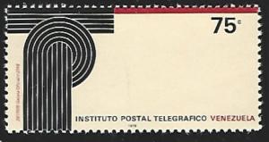 Venezuela #1205 MNH Single Stamp