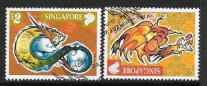SINGAPORE SG1024/5 2000 YEAR OF THE DRAGON FINE USED