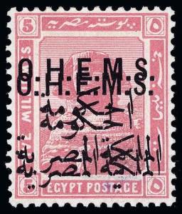 Egypt Scott O25 Gibbons O115 Mint Stamp