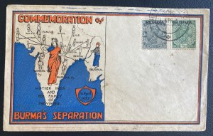 1937 Rangoon Burma First Day Cover FDC Commemorating Of Burmas Separation