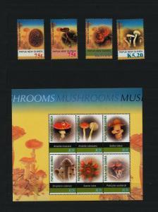 PAPUA 2005 Mushrooms Sheet & Stamps MNH (PAP39a
