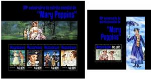 Mozambique 2014, Mary Poppins famous people cinema klb+s/s MNH