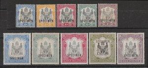 BRITISH CENTRAL AFRICA : 1897 Arms set 1d-£1, SPECIMEN.