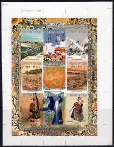 Chad 1999 Sc#805  HOKUSAI Famous Paintings Sheetlet (9) ORIGINAL FINAL PROOF !!!