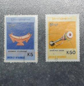 MYANMAR  Stamps   coms  1998   ~~L@@K~~