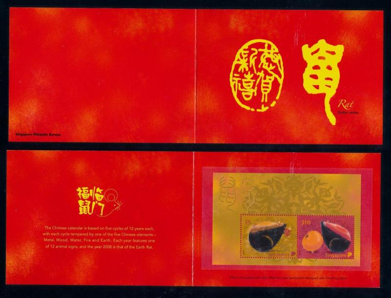 [52530] Singapore 2008 Animals  Chinese New Year Rat with hologram MNH S/S