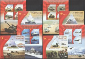 PE589-92 2015 DJIBOUTI 70TH ANNIVERSARY WORLD WAR II TANKS AIRCRAFTS 4KB+4BL MNH