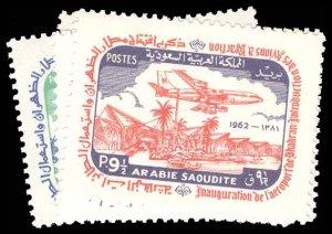 SAUDI ARABIA 277-81  Mint (ID # 95678)