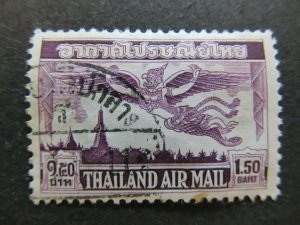 A5P17F80 Thailand Siam Air Post Stamp 1952-53 1.50b used
