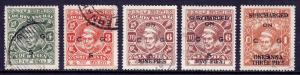 INDIA (COCHIN) — SCOTT O2//O78  — 1913-46 OFFICIAL ISSUES — USED — SCV $18.60