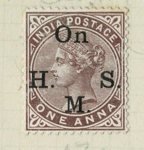 india 1874-82 - ON.H.M.S OVERPRINT - QV 1AS   SG NO 040 MM