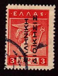 Greece N112 Hermes 1912
