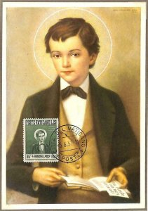 90088 -  VATICAN - MAXIMUM CARD - SAINT Domenico SAVIO  Religion  1957